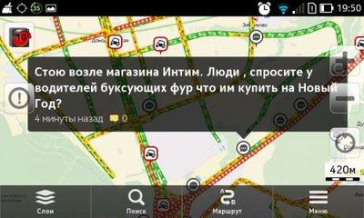 1420399326_1419597495_kommenty-iz-probok-1.jpg