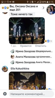 Screenshot_20181214-021600.png